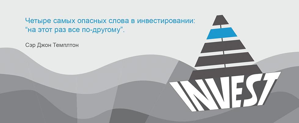 Венчурные инвесторы проанализировали перспективы украинского рынка, фото-1